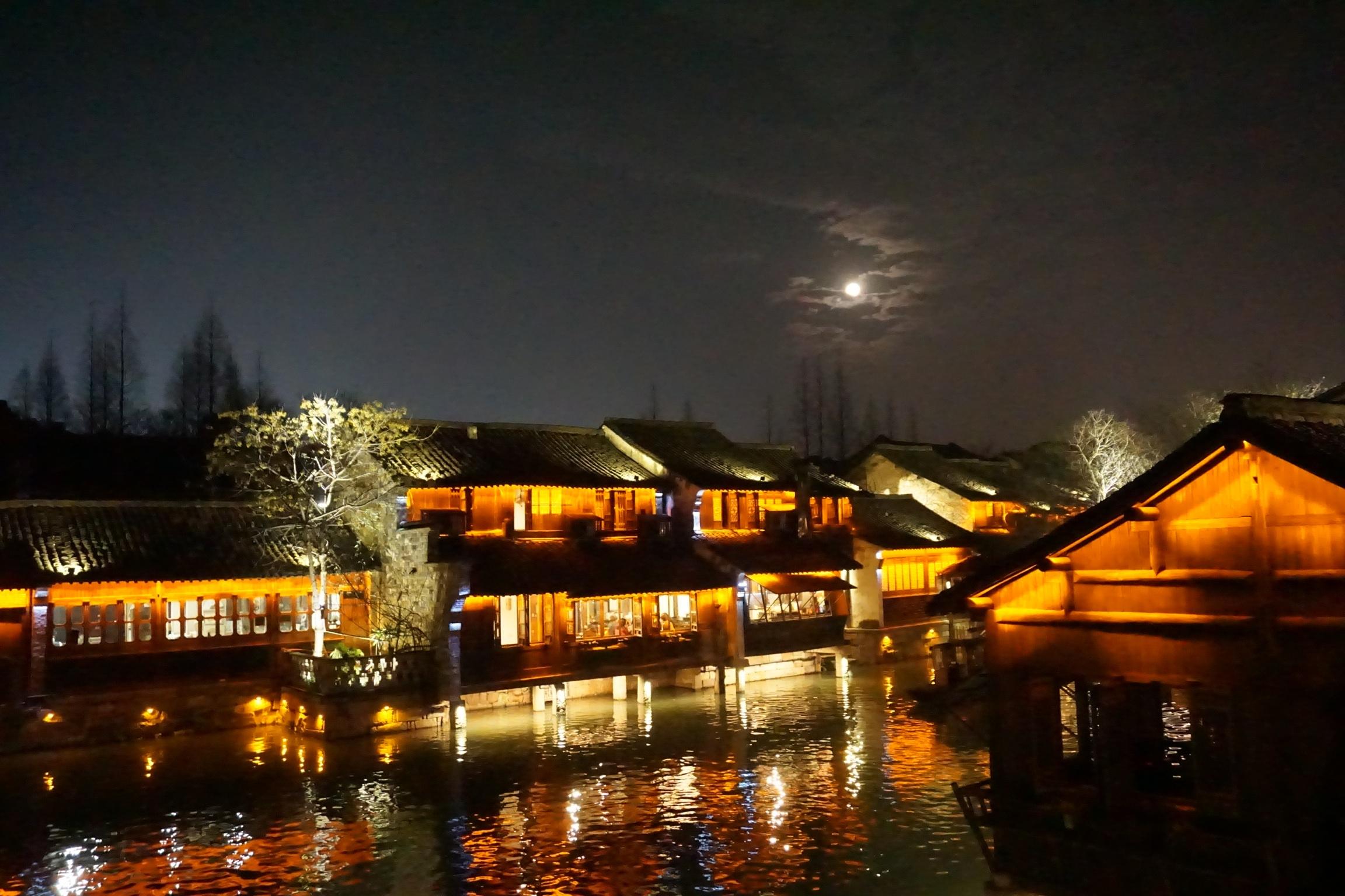 Chinese city at night